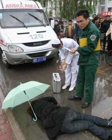 Отношение к китайскому пьянице, окружающих (8 фото)