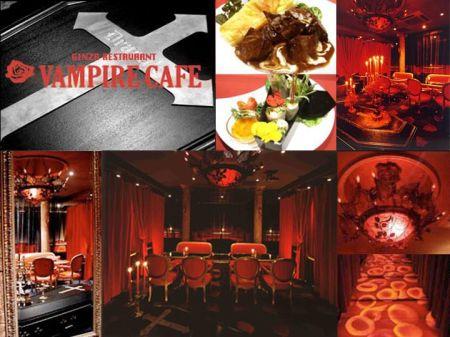 Vampire Cafe в Токио (33 фото + 1 видео)